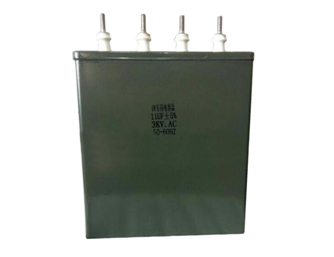 High Voltage Film Capacitor for UV Lamps